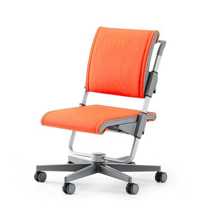 jastuci za moll scooter stolicu prilagodite va u stolicu svojim eljama. Black Bedroom Furniture Sets. Home Design Ideas